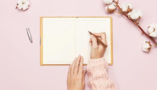 【コピペOK】職場で産休に入る人へ贈るメッセージ