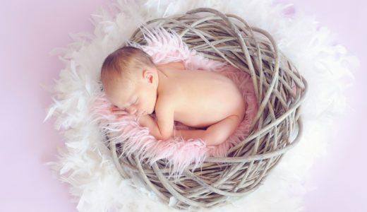 アダルトチルドレンとインナーチャイルドの癒し|幸せママセラピスト インナーチャイルドの癒しで子育てがうまくいく