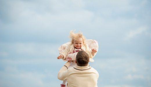 インナーチャイルドの癒しで子育てはうまくいく