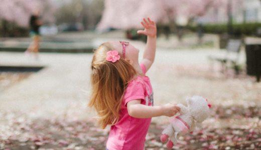 インナーチャイルドを癒して子育てを楽にする3ステップ